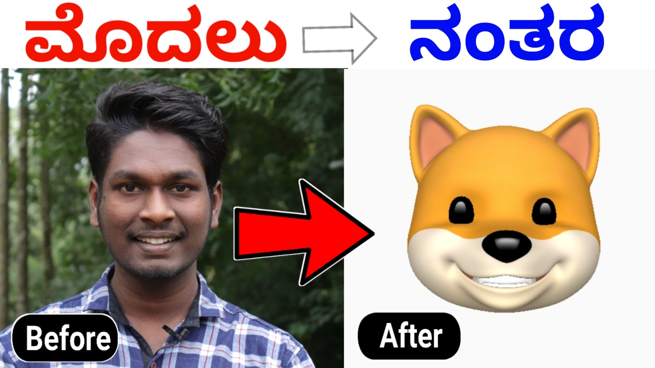 Animoji APK samsung download Archives - Kannada Tech