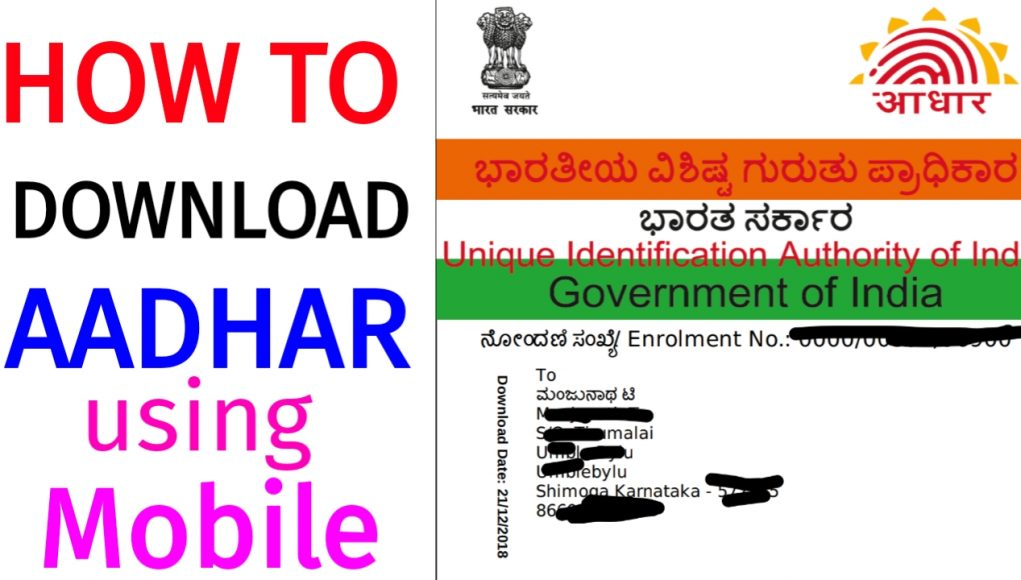 download aadhar card username and password