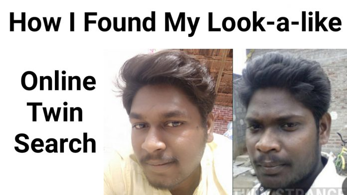 How to find my look-a-like, Find my face matching person online Search twin online, Find My Look Like Online, Find my face matching person online, Find my face matching person online, Search my twin online,
