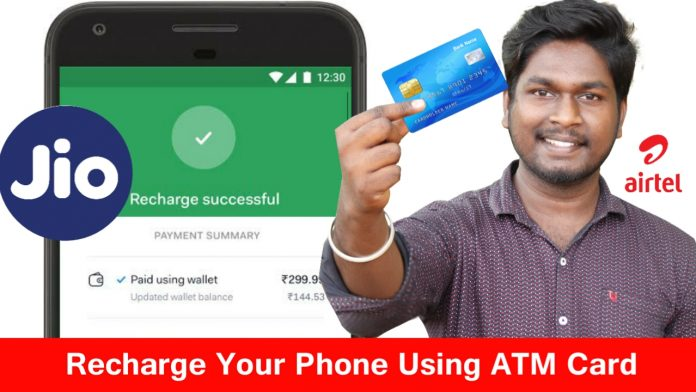 mobile recharge by atm debit card, online recharge debit card rupay,my airtel airtel recharge,online recharge jio,my jio recharge, free mobile recharge, mobile recharge offers, free recharge, online recharge, online recharge airtel, jio recharge offers today, jio fiber recharge, jio free recharge, jio recharge,airtel recharge list, airtel dth recharge, free recharge airtel, airtel validity recharge for 1 year, jio pos lite recharge,kannada tech,tech in Kannada,