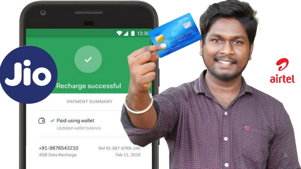 Mobile recharge by atm debit card