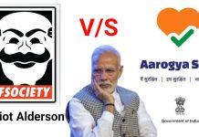 Aarogya Setu app,aarogya Setu issue, aarogya Setu app news, Elliott Alderson Tween,arogya Setu news twitter, aarogya Setu app is not safe, Indian government, prime minister Narendra Modi, aarogya Setu app data leak,arogya Setu issue news, arogya Setu today news,Rahul Gandhi arogya Setu issue, Elliott Alderson arogya Setu issue, arogya Setu app today news, Elliott Alderson tweet about aarogya Setu app,