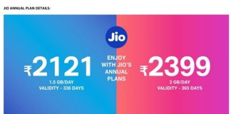 jio new work from home plan, jio new work from home pack, jio new offer work from home, how to recharge jio 251 plan, Kannada tech, in Kannada, Jio, offer, free recharge, airtel, idea, jio work from home recharge, jio new plan, work from home pack jio details, jio work from home pack recharge