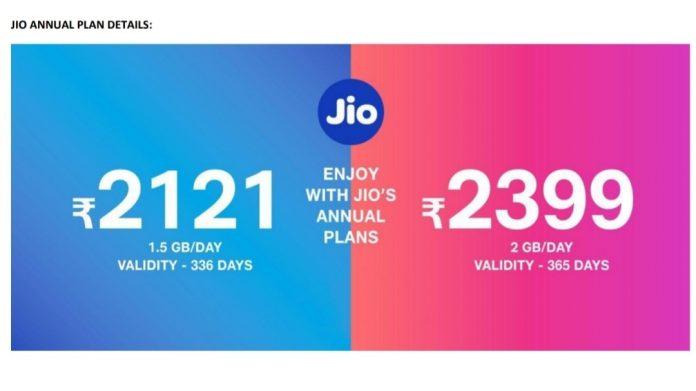 jio new work from home plan, jio new work from home pack, jio new offer work from home, how to recharge jio 251 plan, Kannada tech, in Kannada, Jio, offer, free recharge, airtel, idea, jio work from home recharge, jio new plan, work from home pack jio details, jio work from home pack recharge