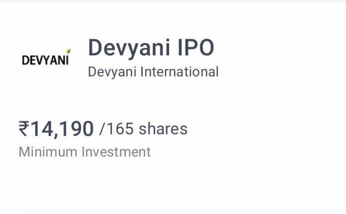 How to check Devyani IPO Allotment Status Online,Devyani International IPO Results,Devyani IPO,